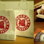 【ネタバレ】サンマルクカフェ福袋2014の中身を紹介します。