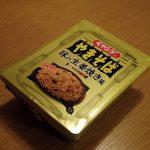 生姜の風味が食欲をそそる、ペヤング 豚の生姜焼き風やきそばを食べたぞ!
