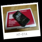 HT-01A 買っちゃった!!
