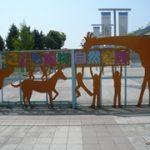 動物園<公園
