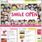 SMARK ISESAKI グランドオープン
