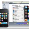 iPhone OS 3.1アップデート